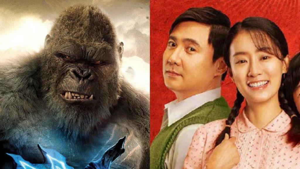 Las diez películas más taquilleras en cines en 2021 en todo el mundo (principalmente China)