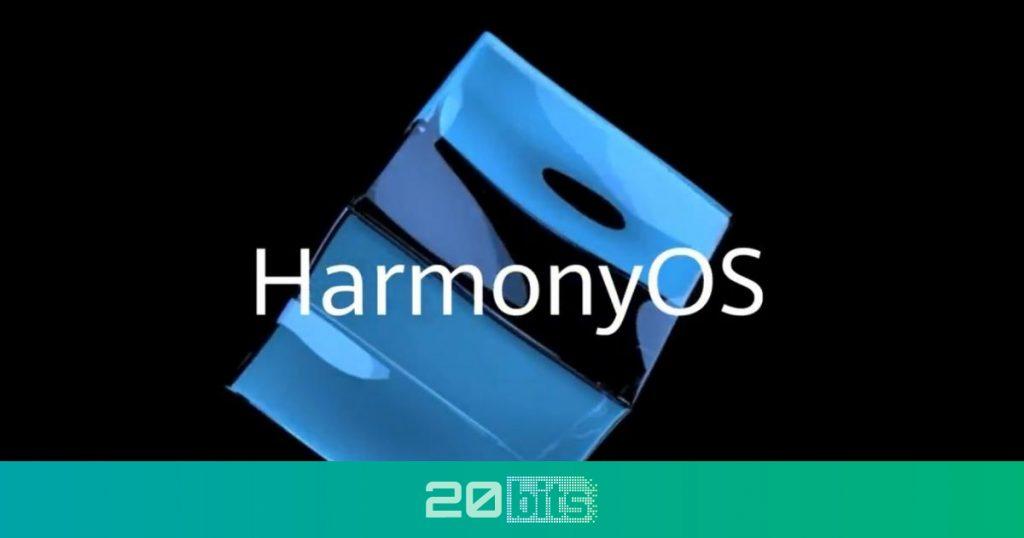 HarmonyOS, la alternativa de Huawei al Android de Google, finalmente llegará a los teléfonos móviles el 2 de junio
