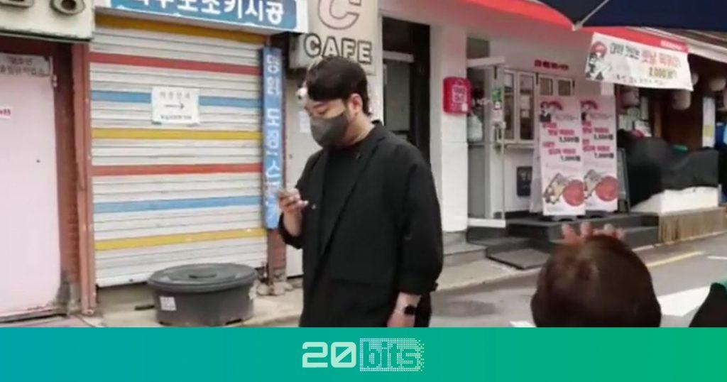 Desarrollan un 'tercer ojo' en Corea del Sur para los adictos a las drogas móviles al caminar
