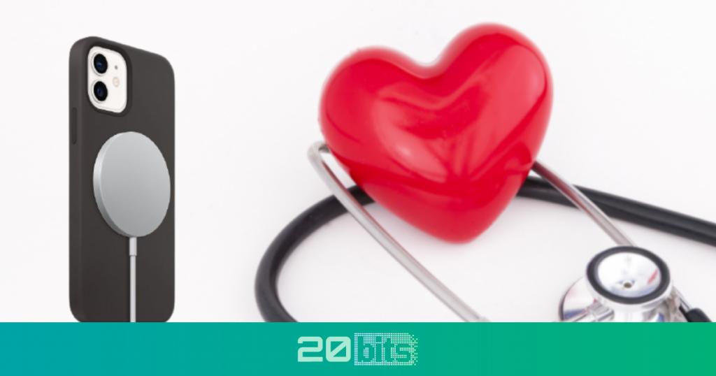 La Asociación Estadounidense del Corazón dice que MagSafe de Apple puede interferir con los dispositivos cardíacos