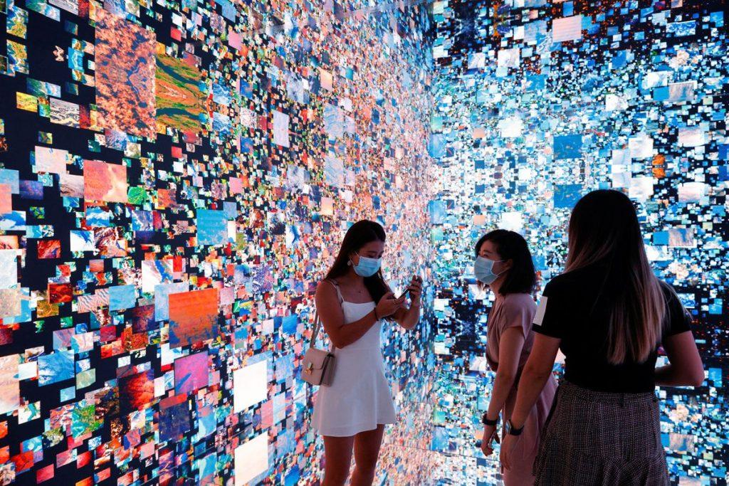 Gran salto digital de China |  Transformación digital |  La tecnologia